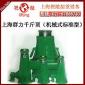 上海群力千斤�|群力油�呵Ы镯�|使用�V泛